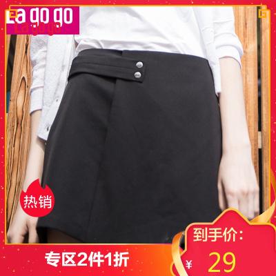 Lagogo夏季新款不规则黑白色高腰阔腿短裤假半身裙女修身百搭