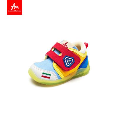 Amore Materno英國童鞋【斷碼】兒童軟底防滑學步鞋