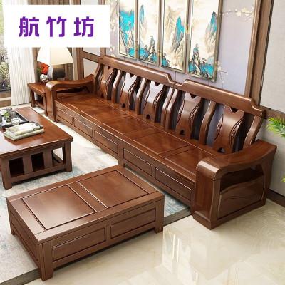 新中式實木沙發冬夏兩用現代簡約木質沙發組合儲物布藝客廳家具