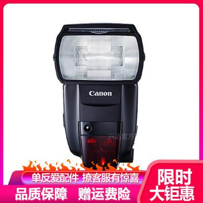 佳能(Canon) SPEEDLITE 600EX II-RT原裝閃光燈 適用于佳能單反相機 閃光燈