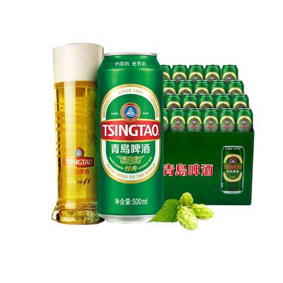 青島啤酒(TSINGTAO)經典10度 500ml*24罐 整箱裝 官方直營