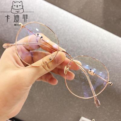 【品质优选】网红眼镜女学生韩版近视眼镜女圆脸有度数防辐射蓝光无度数平光镜猫太子