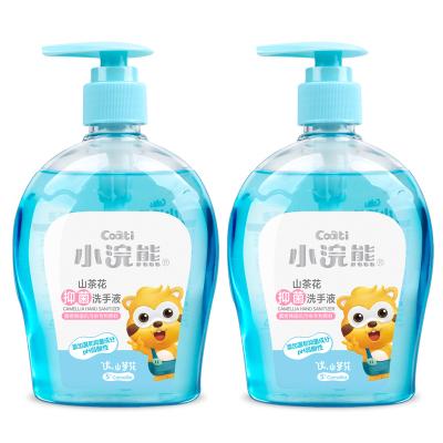 小浣熊儿童洗手液山茶花300ml*2瓶