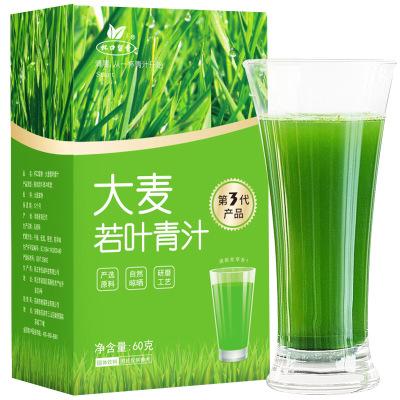 【買2盒送1盒】大麥青汁若葉杯口留香代餐粉螞蟻苗粉農場纖維青汁營養早餐