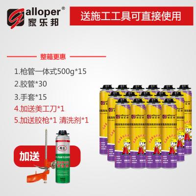 【送全套施工工具 可直接使用】【1箱15瓶500g】 發泡膠泡沫膠 門窗膨脹劑通用型防水 隔音