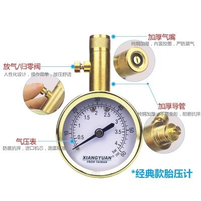 高精度汽車胎壓表純銅胎壓計金屬機械式輪胎氣壓表數顯胎壓監測器 經典胎壓計