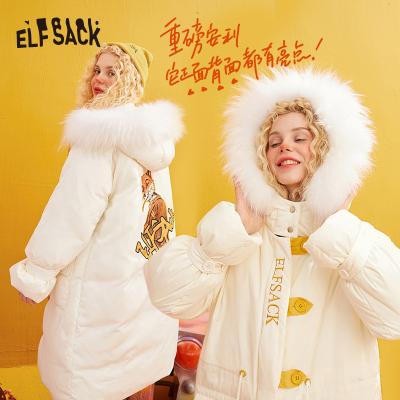 妖精的口袋刺繡撞色長款羽絨服2019冬季新款女白鴨絨連帽外套潮