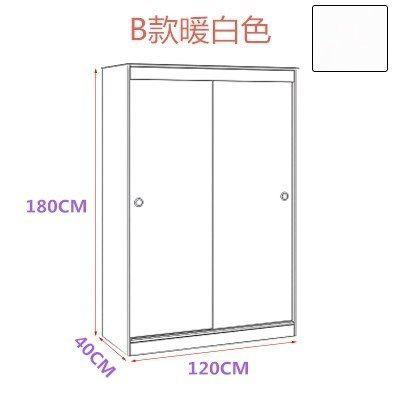 1米簡約1.2米衣柜閃電客超薄簡約推拉定制40cm深2板式0.8米衣 B款180*120*40暖白色 2門組裝