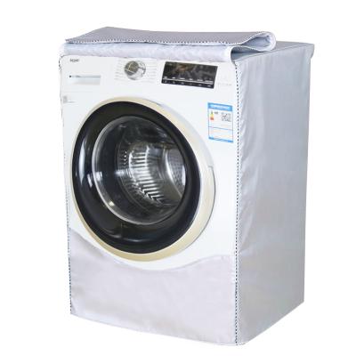 千莎 專用于西門子海爾滾筒洗衣機罩專用室內外防水防曬加厚隔熱防暴曬套加厚增強型防塵罩