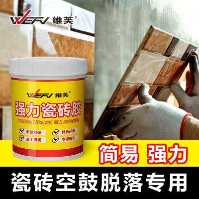 維芙強力瓷磚膠粘合瓷磚膠粘墻磚的粘接劑磁磚粘結劑