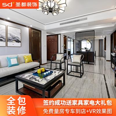 圣都裝飾室內全包定制1288/平精致全包家裝設計效果圖裝修設計