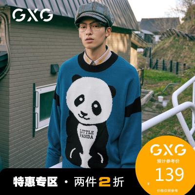 【兩件2折:139】GXG男裝2020年熱賣新款藍色低領毛衫熊貓卡通毛衣復古針織衫上衣