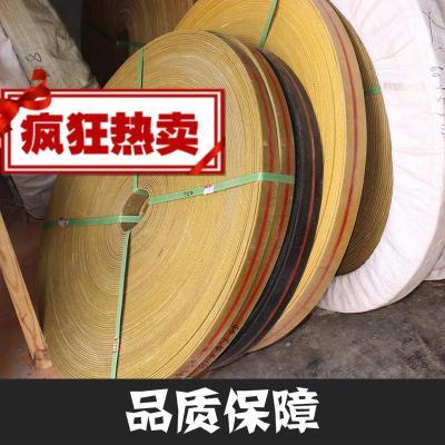 阿斯卡利(ASCARI)色帆布输送带平胶带传动带工业皮带提升机皮带平皮带橡胶输送带 非全部规格标出 其他