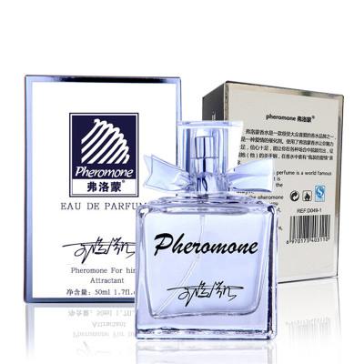 貴族高顏值費洛蒙香水吸引異性提升魅力情趣香水男性香水女性香水調情香水/誘惑約會荷爾蒙男用女用罪愛香精香水持久留香淡香水
