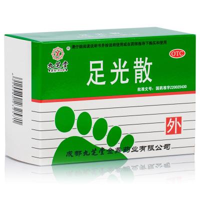 九芝堂足光散40g*5袋水泡脱皮脚臭真菌感染足光粉治脚气去死皮