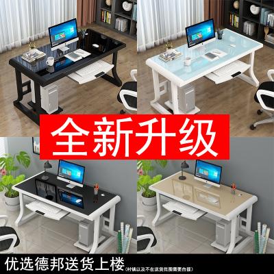 辦公學習桌簡易電腦桌臺式游戲桌競技桌現代簡約家用鋼化玻璃黎衛士臥室書桌帶鍵盤托