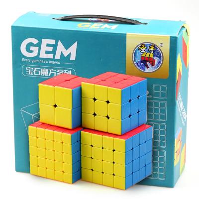 圣手7214A 宝石魔方四件套 专业比赛二阶三阶四阶五阶魔方礼盒套装 儿童小孩益智玩具送礼礼盒 彩色