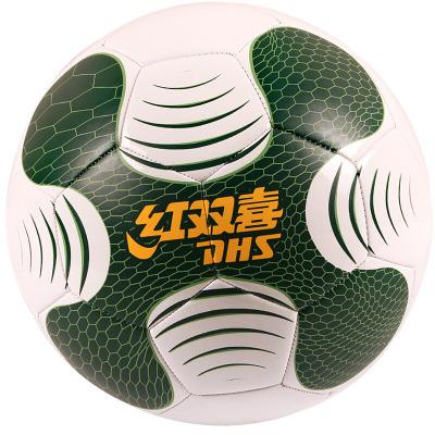 紅雙喜(DHS)足球比賽機縫足球TPU鏡面FS5-7足球5號球(正規11人制用)