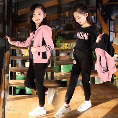 童裝女童三件套春秋裝2019新款女孩時髦洋氣大童春裝兒童運動套裝