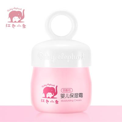 红色小象婴儿保湿霜25g 母婴幼儿童面霜宝宝润肤霜滋润保湿补水婴儿擦脸宝宝肌肤护脸面霜