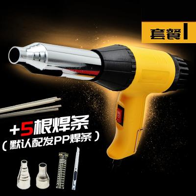 调温塑料焊枪汽车保险杠ASCARI焊接修复机塑焊热风枪塑料阿斯卡利焊接工具 700B黄色款【套餐一】