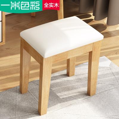 一米色彩 北欧实木梳妆台凳子皮软包小方板凳化妆登书桌卧室家用公主换鞋椅