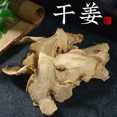 干姜片材食用云南小姜干姜片泡茶老干姜片500g老姜片干