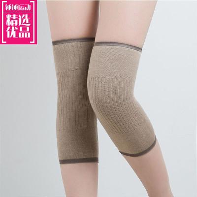 護膝保暖老寒腿關節膝蓋炎四季男女士防寒薄款透氣無痕老人腿套運動防滑