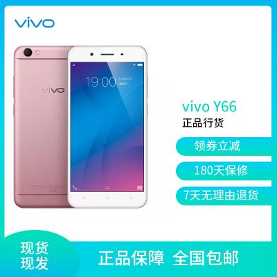 【二手9成新】vivo Y66 安卓手機 玫瑰金 全網通(3G RAM+32GROM)