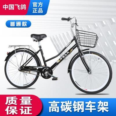飛鴿同廠女士成人自行車女輕便上班女式成年成人學生男士騎24寸26變速淑女單車