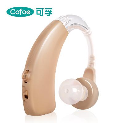 可孚充電款助聽器耳聾聽力損傷耳機老人專用正品老年人耳聾耳背式聲音放大器隱形