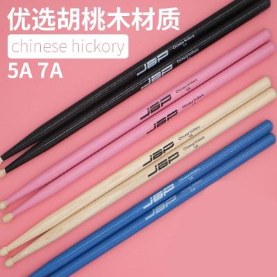 胡桃木架子鼓鼓棒鼓槌5A7A實木打鼓棍兒童練習鼓錘鼓棍買1送1