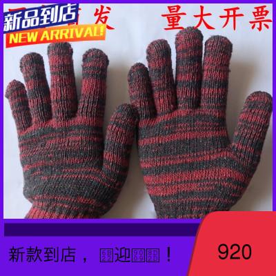 勞保手套 耐磨工作機修防護防滑棉紗手套線手套加厚棉線手套批發商品由多個顏色 尺碼 規格拍下請備注或聯系在線客服咨詢