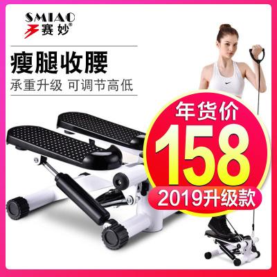 赛妙SAIMIAO-T3踏步机静音带扶手家用减脂机多功能脚踏机2019年健身综合练习腿部练习肌肉放松健身器材
