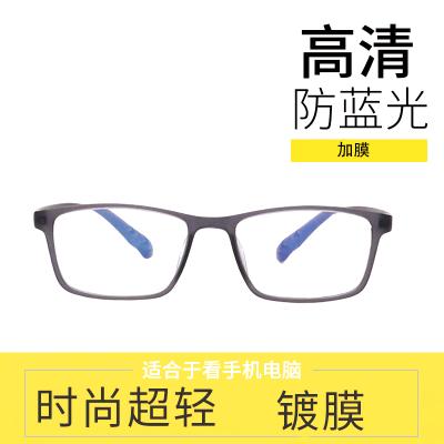 歐萊歐眼鏡CAOREN ZIWO 627新款防藍光老花鏡 流行時尚樹脂高清老花眼鏡 中老年男女