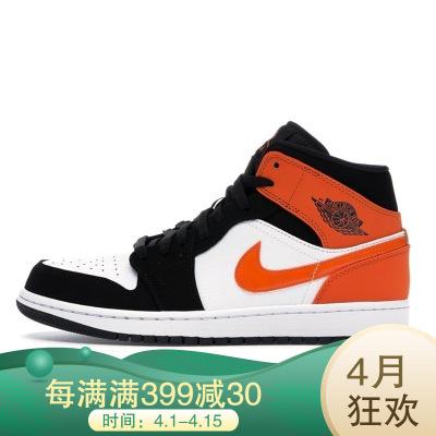 耐克籃球鞋Air Jordan 1 MID AJ1喬1紫色小禁穿櫻花粉小黑金腳趾中幫男女情侶籃球鞋554725