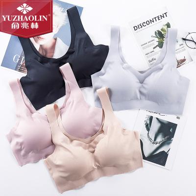 俞兆林春新款冰絲一片式美背胸罩抹胸裹胸內衣文運動文胸胸墊日系無痕背心薄款
