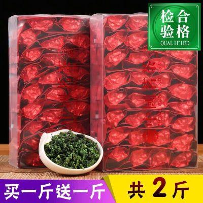 安溪鐵觀音茶葉特級濃香型散裝新茶烏龍茶散裝袋裝500g