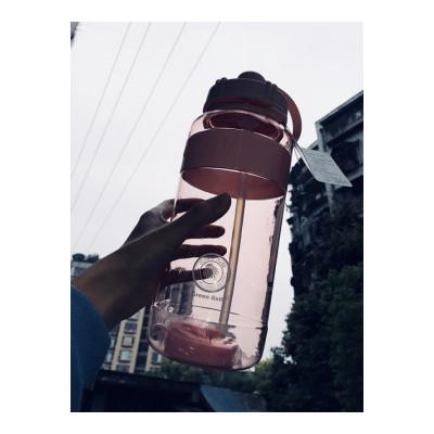 18公主(SHIBAGONGZHU)台湾绿贝大容量水杯便携运动健身大水杯带吸管塑料太空杯防漏耐摔