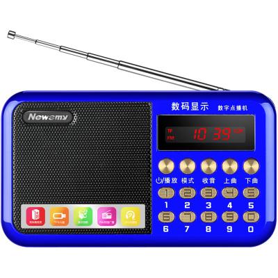 纽曼(Newsmy)L56 数码收音机播放器 深海蓝 收音机MP3老人迷你插卡小音响便携式随身听 校园广播评书戏曲唱戏机
