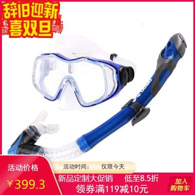 呼吸管 游泳潜水镜呼吸管 水下呼吸器 浮潜训练两件套装