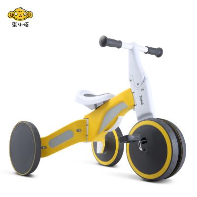 小米生態鏈 柒小佰兒童變形車兒童車三輪車滑步車騎滑兩用童車兒童平衡車