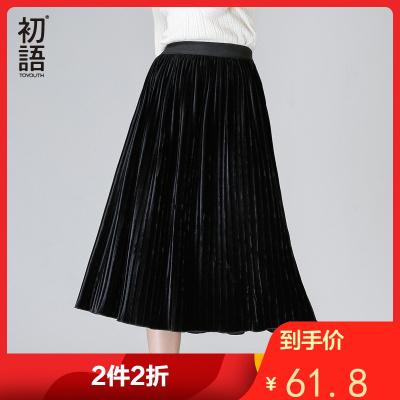 初语2019春装新款 a字百褶裙中长款松紧过膝时尚丝绒半身长裙女