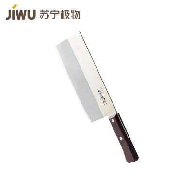 蘇寧極物 日本制造 登龍門菜刀菜刀家用廚師專用切片刀具套裝肉菜超廚房快鋒利不銹鋼