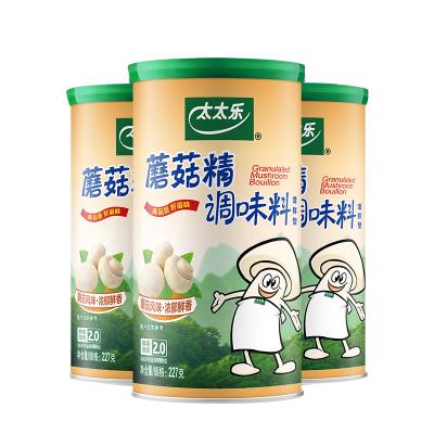 太太樂蘑菇精227g*3罐組合 素食調料調味品