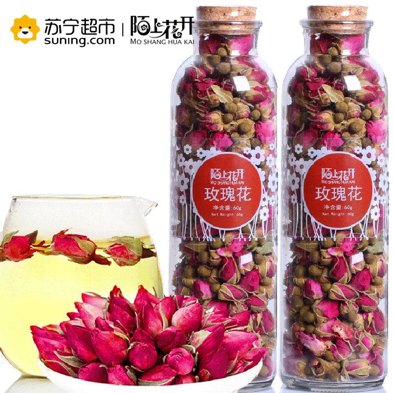 买1送1 陌上花开玫瑰花茶 干玫瑰花 平阴玫瑰食用玫瑰花泡茶罐装 60g/罐