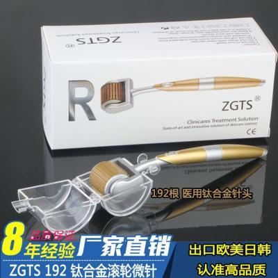 【苏宁优选】美容滚针微针滚轮ZGTS微针钛合金滚针水光针美容微针192针MTS 0.25mm 日常补水