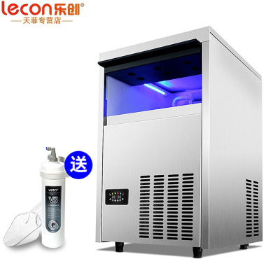 乐创(lecon)制冰机商用 全自动大型容量KTV奶茶店小型家用迷你方冰块 商用大型制冰机 55KG不锈钢