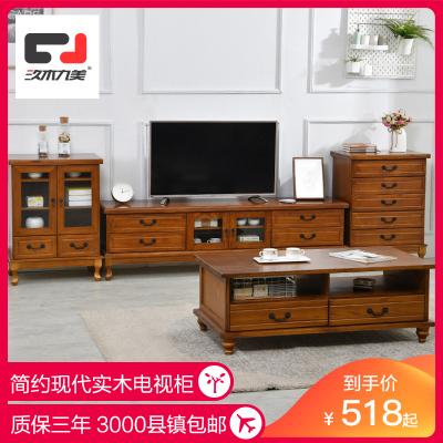 玖木九美 实木电视柜现代简约电视柜茶几组合客厅储物家具多层柜子