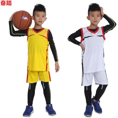 兒童緊身衣四件套男健身服籃球服運動小孩秋冬籃球訓練隊服速干衣
